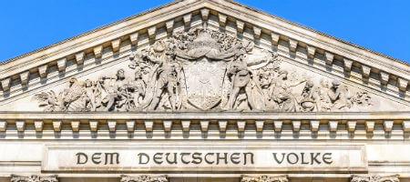 ドイツの大学 サマーコース