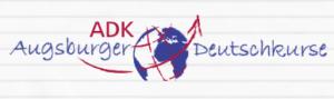 Augsburger Deutschkurse ロゴ