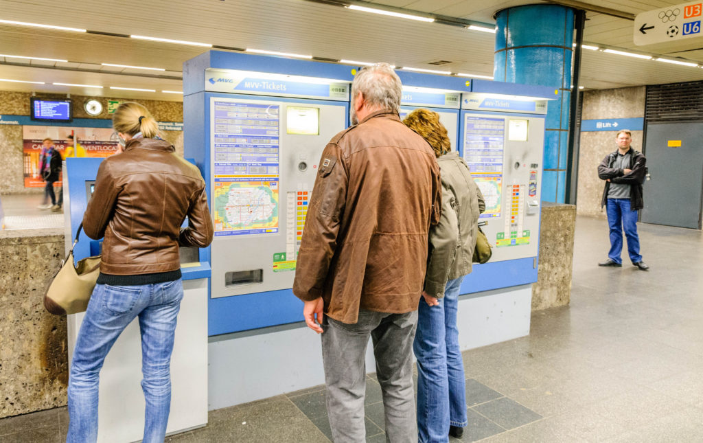 ミュンヘン駅のチケット販売機