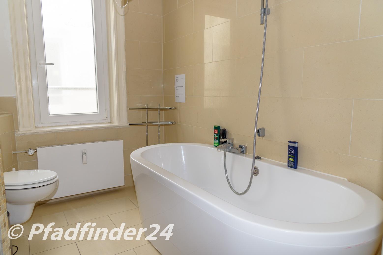 学生寮 浴室