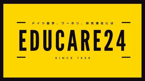 【独語版】ドクターヴァルター 保険 Educare24 お申込み