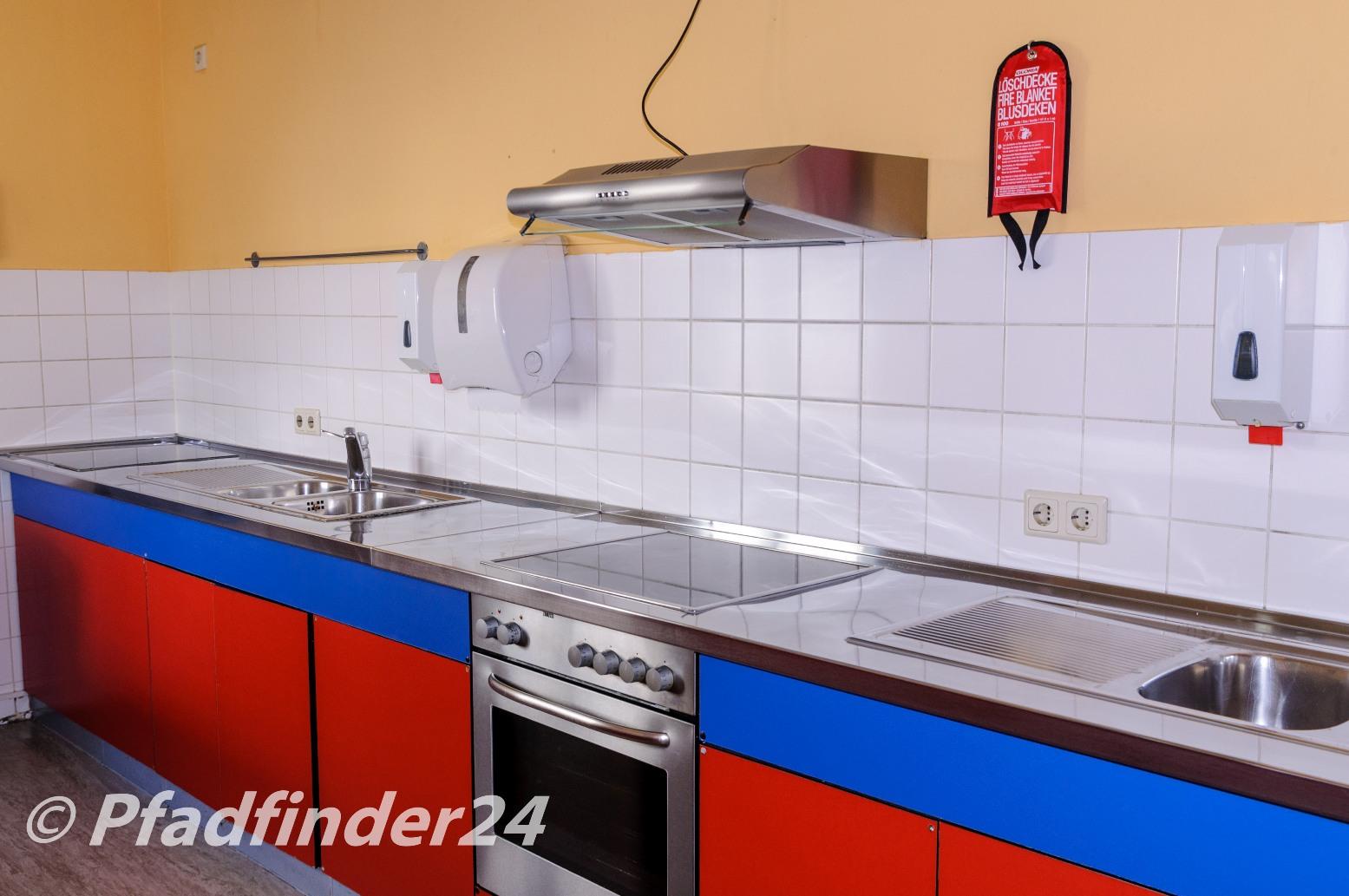 ゲーテ・インスティテュート フライブルク校の宿舎 キッチン