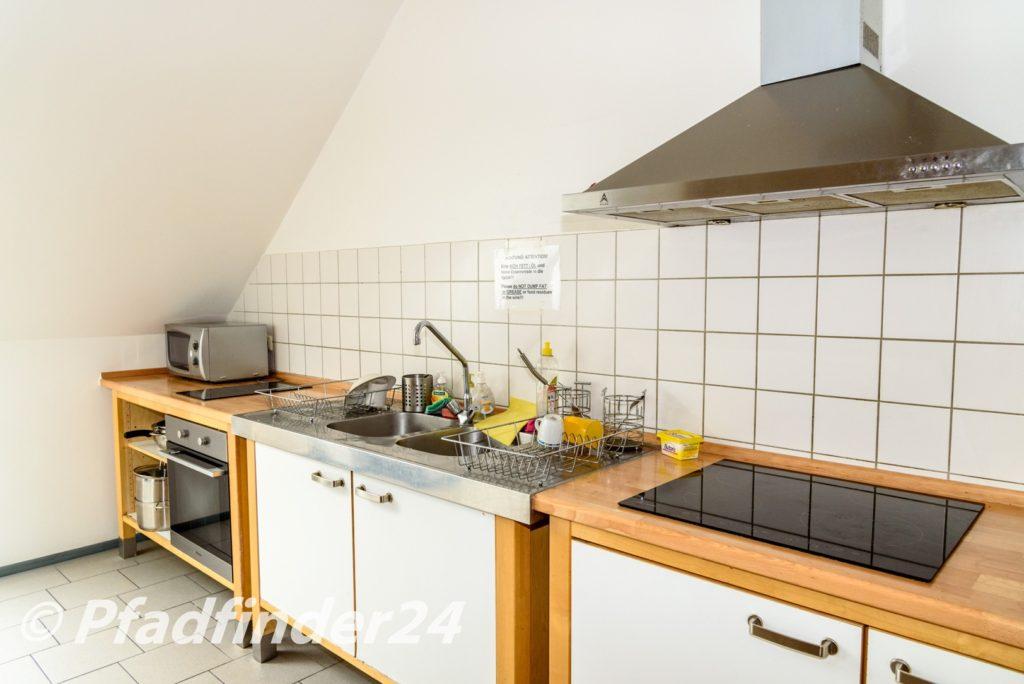 世界遺産都市 レーゲンスブルクのドイツ語専門学校 Horizonte キッチン