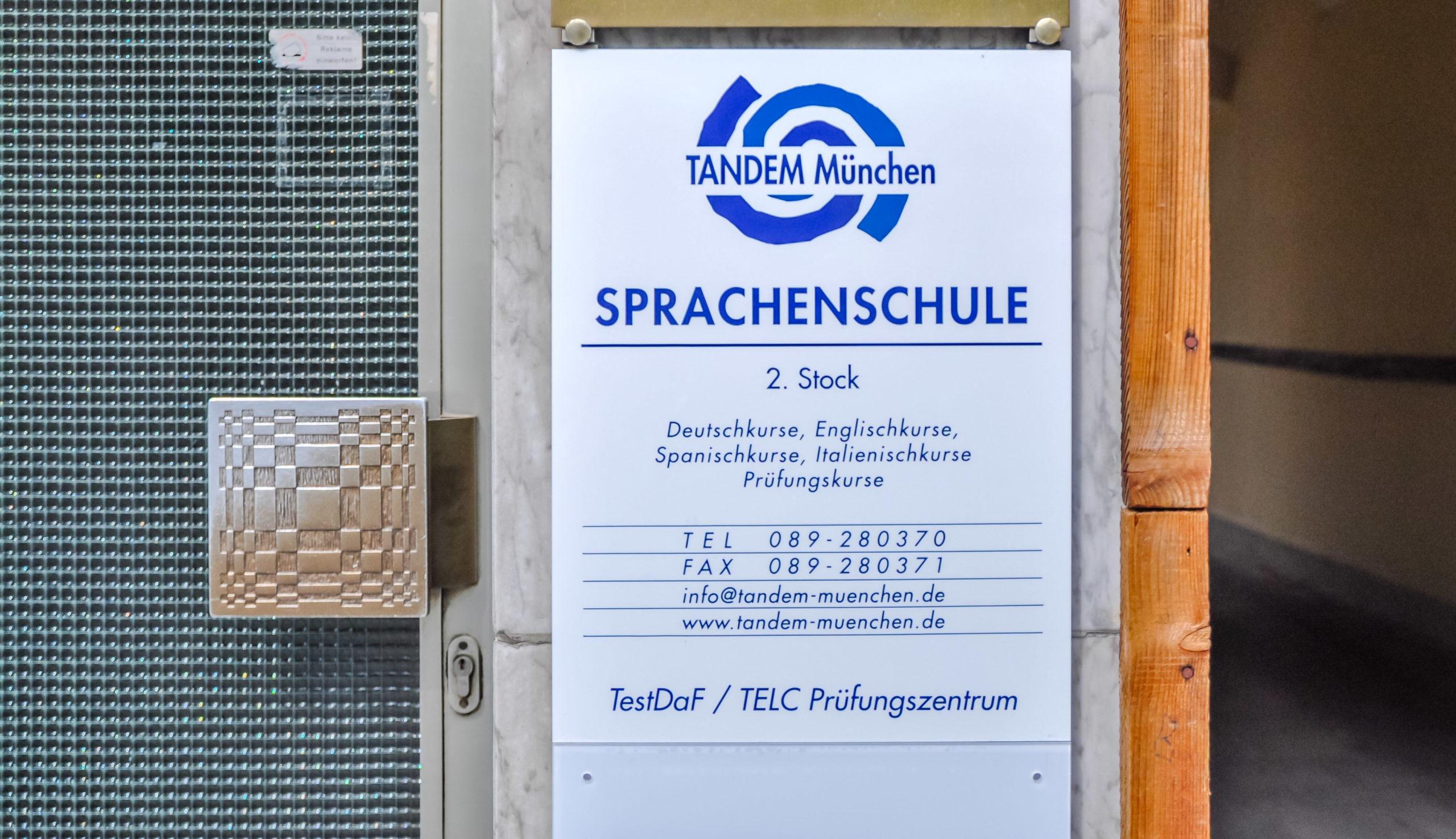 タンデム ミュンヘン 看板