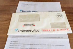 ドイツにお金をもっていく トランスファーワイズの手紙
