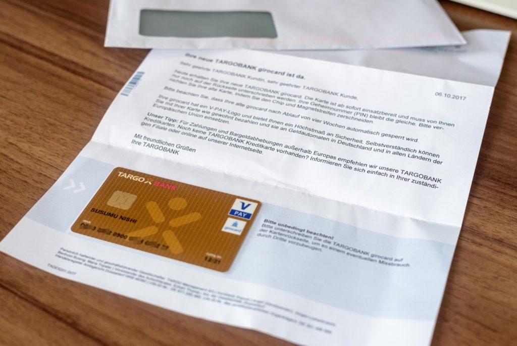 ドイツにお金をもっていく クレジットカード