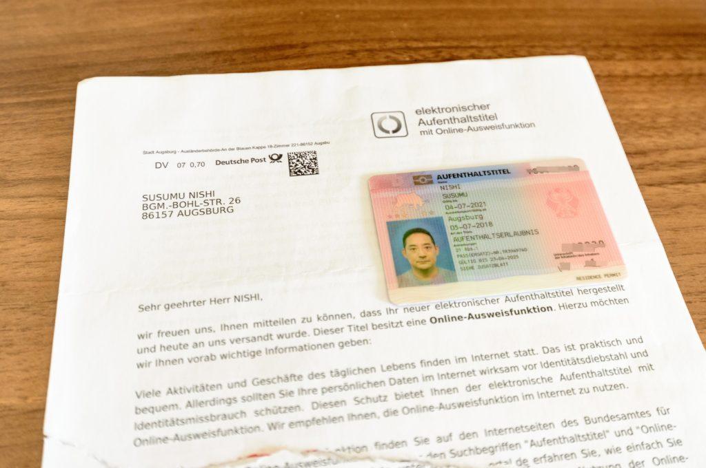 ドイツの滞在ビザ カード式