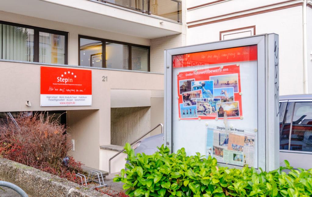 ドイツ留学保険 ステップイン本社ビル