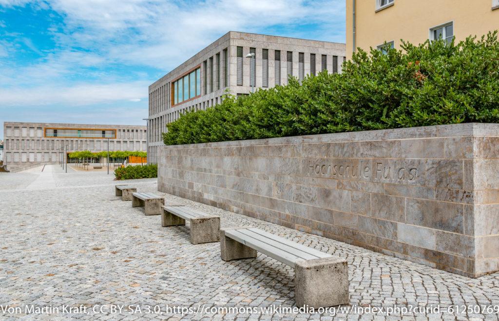 ドイツの大学に正規留学 大学のキャンパス