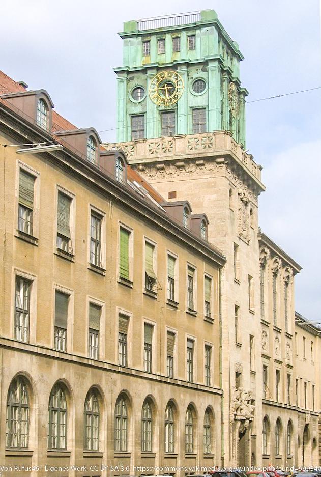 ミュンヘン 工科大学 - 出願条件