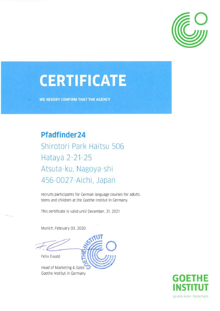 正規代理店認定証 / Certificate