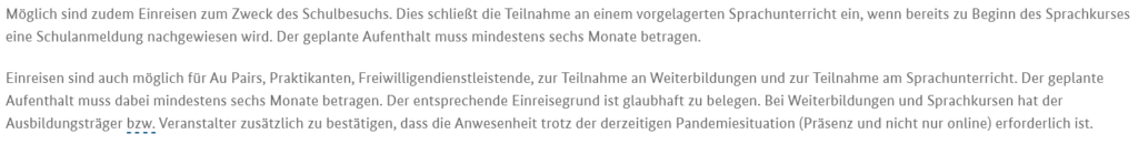 外務省のドイツ入国情報