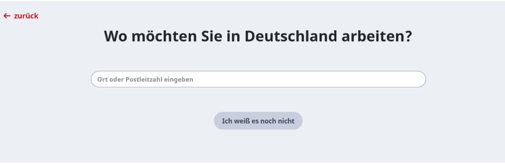 ドイツで就職 仕事先の記入画面