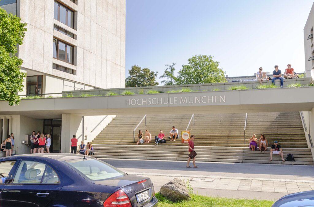 Hochschule München キャンパス
