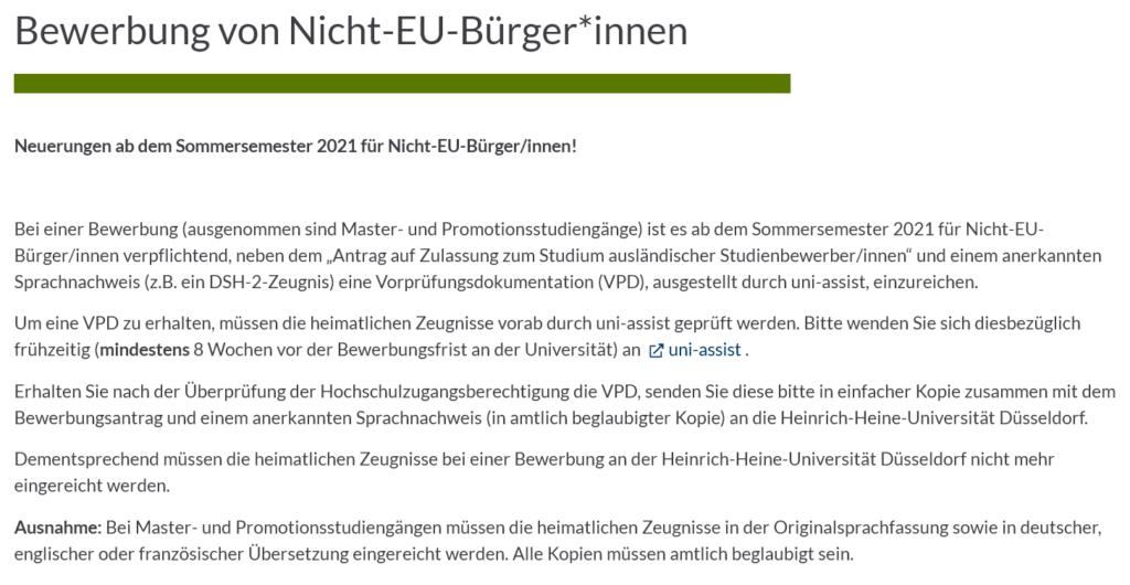 デュッセルドルフ大学 EU外からの出願