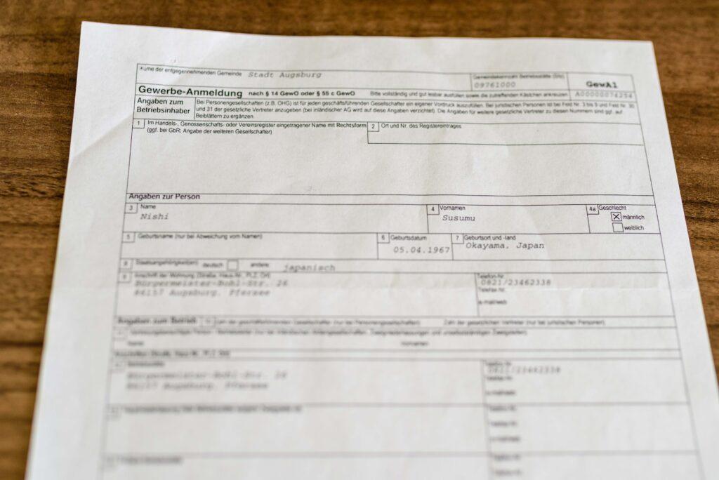 自営業申請書