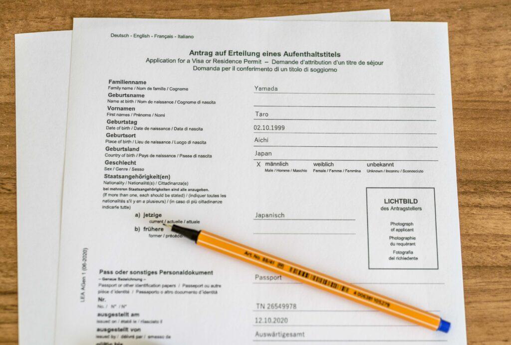 ドイツの滞在ビザ 申請書