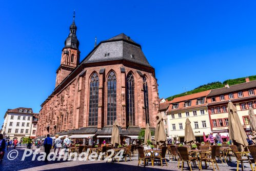 ハイデルベルク の主要教会